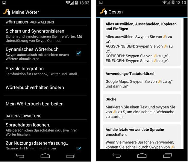 swype screenshot6
