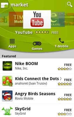 Die neue Android Market App