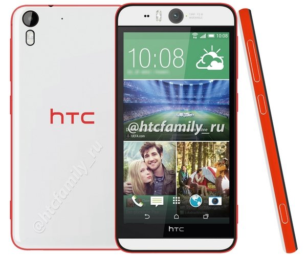 HTC Desire Red Eye