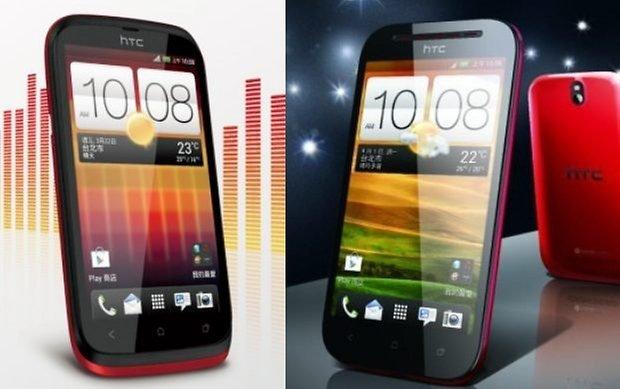 HTC Teaser 2