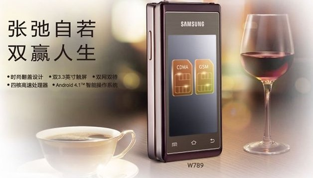 Samsung announce another new flip phone: Is this now a thing?