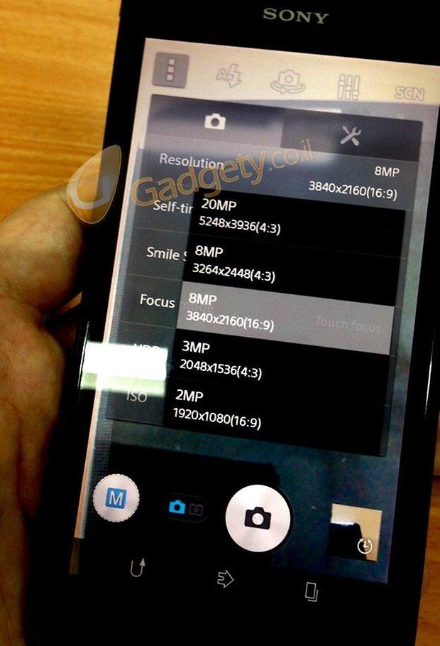 Honami Camera UI 2