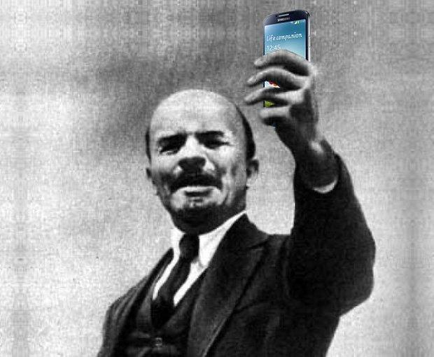 Lenin S4
