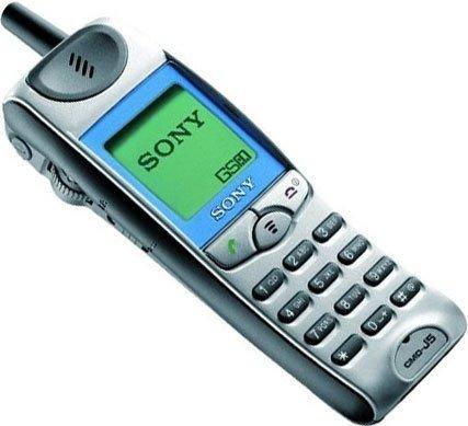 Sony CMC J5