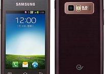 Samsung Hennessy: Klappe, die Zweite!