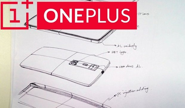 oneplus one skatch