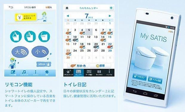 satis lixil toilet japan smartphone remote control 1