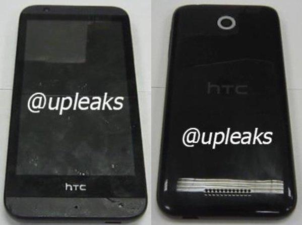 upleaks htc a11