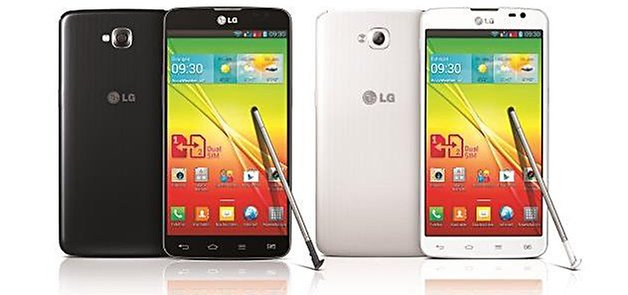LG gpro lite dual teaser