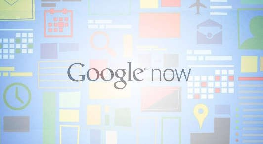 google now teaser