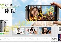 HTC One (M8 Eye): Neues M8 mit besserer Kamera zeigt sich auf Pressebild