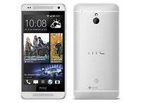 HTC One (M8) Mini Coming to Verizon