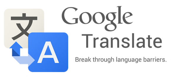 Google Translate Logo 580x263
