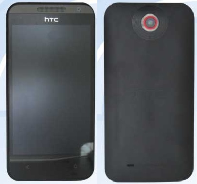 HTC Zara Mini Z3