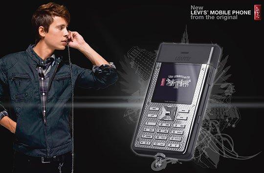 levi phone
