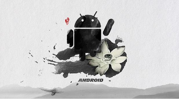 androidartistico
