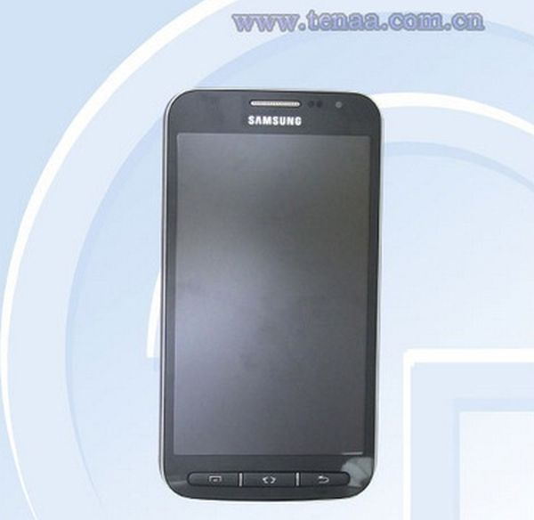 Galaxy S4 Active mini