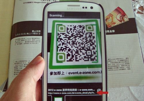 how to scan qr codes with samsung galaxy s3 androidpit rh androidpit com Samsung Owner's Manual Samsung Owner's Manual