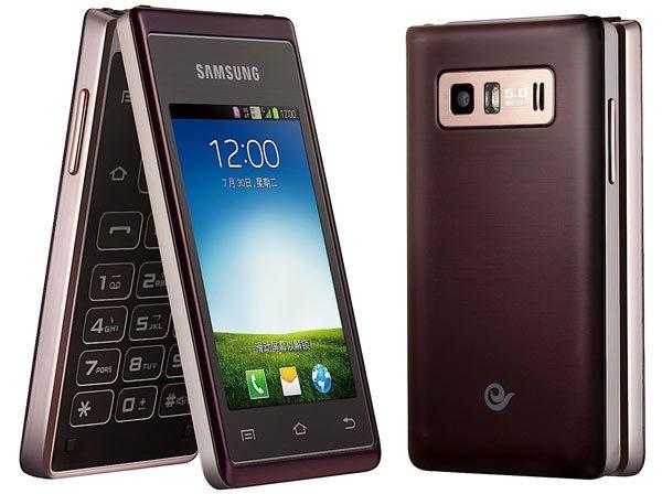 Samsung Hennessy 03
