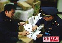 Keine iPads mehr in China: Behörden ziehen Geräte aus dem Verkehr