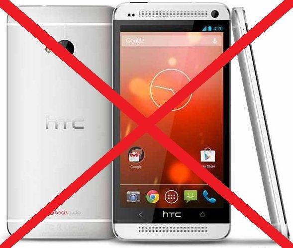 HTC One Banned
