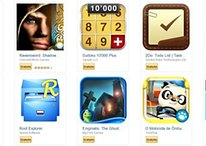 Amazon Appstore: apps no valor de 225 Reais grátis por 2 dias!