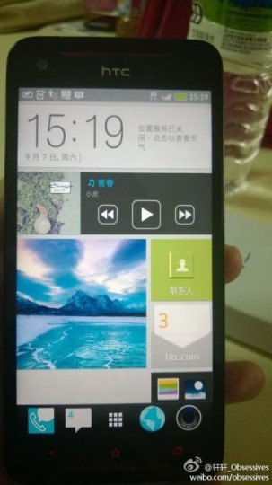 htc china os ui 303x540