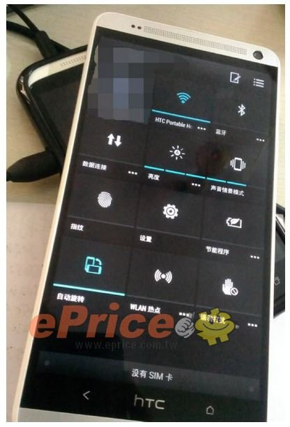 HTC One Max 8