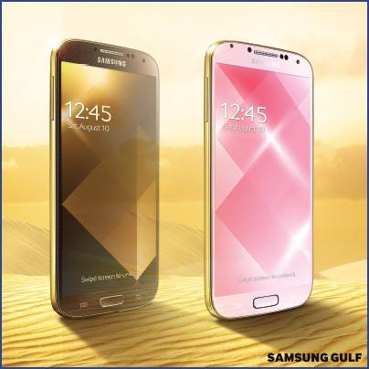 gold s4 2