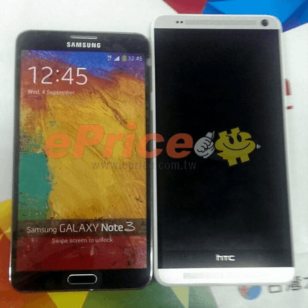 htc one max eprice 01