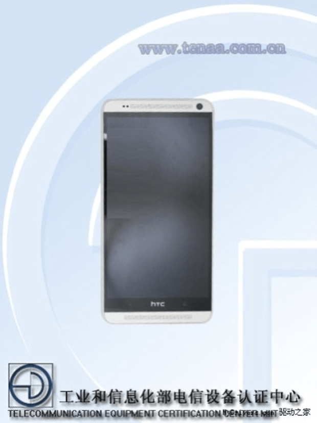htc one max tenaa 01