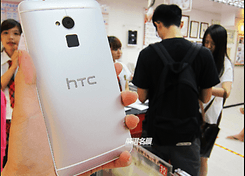 htc one max xuite 01