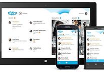 Skype 4.3: o update traz problemas e em breve publicidade