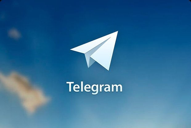 telegram messenger teaser