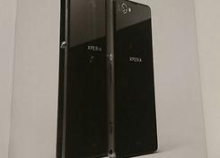 Xperia Z1 f next to Xperia Z1