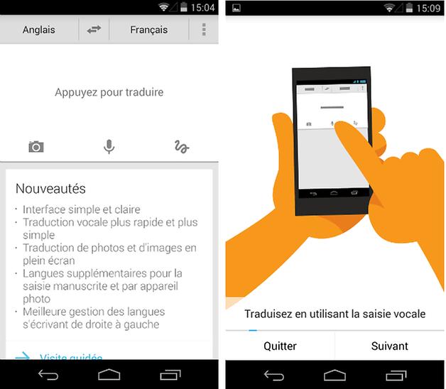 traduction google 1