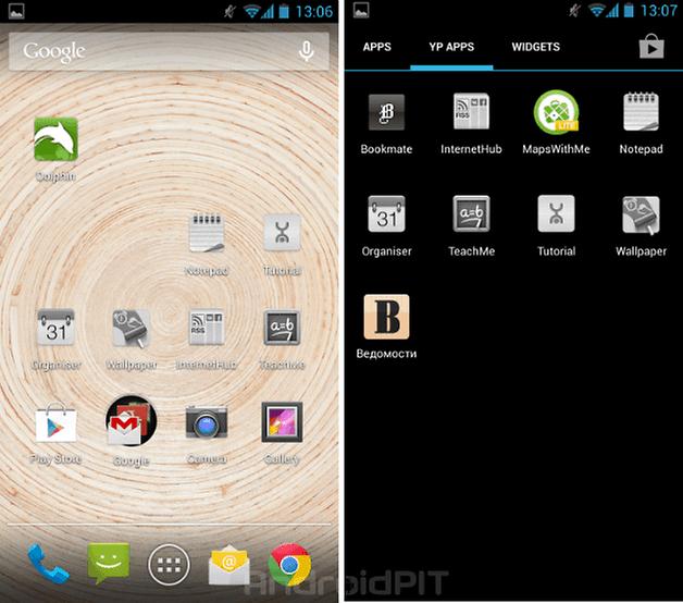 yotaphone screenshot 1