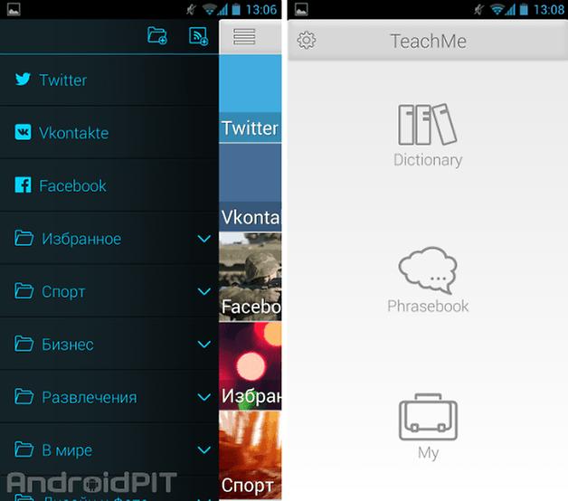 yotaphone screenshot 3
