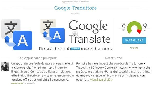 google traduttre it
