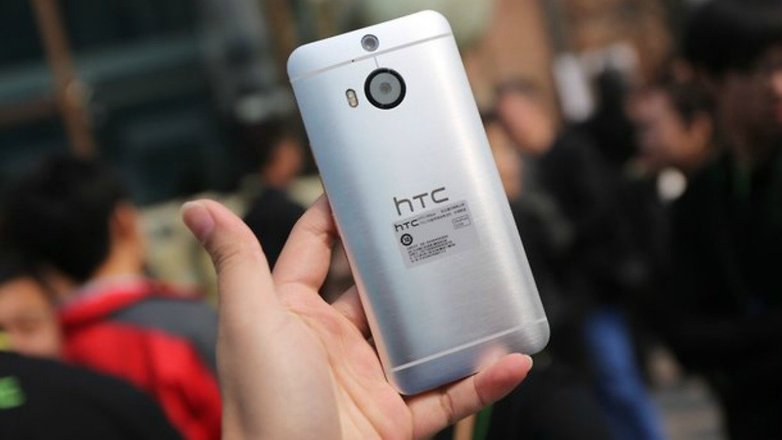 htc one m9 plus teaser