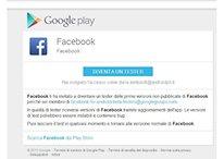 Arriva il nuovo aggiornamento di Facebook!