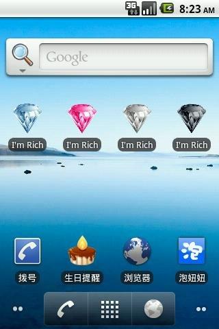 rich diamond app