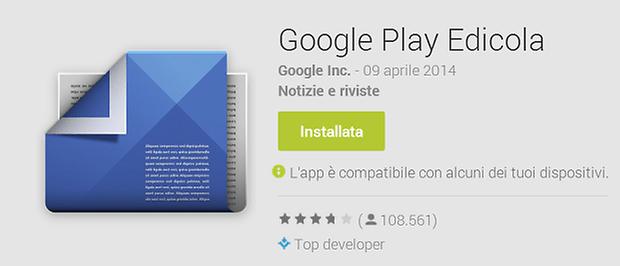 googleplayedicola