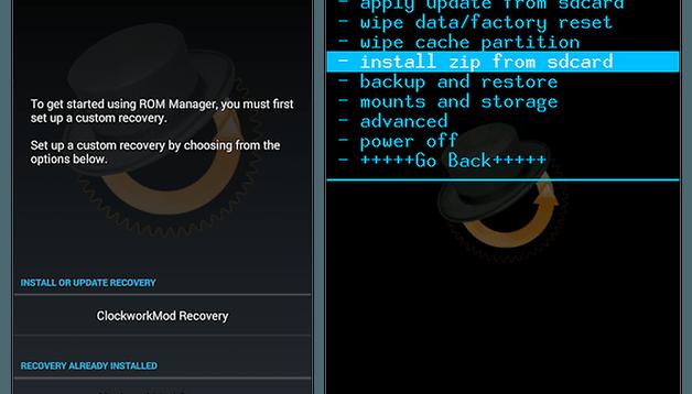Tudo sobre o Recovery Mode | AndroidPIT