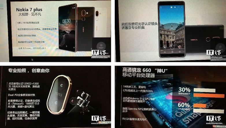 nokia 7 plus baidu leaks