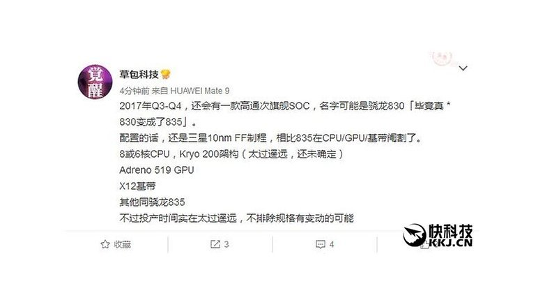 qualcomm snapdragon 830 rumor weibo