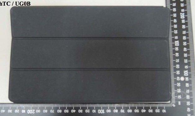 nexus2cee HTC UG08 2 665x374