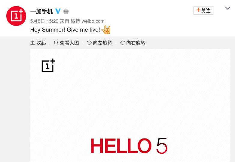 oneplus 5 weibo release