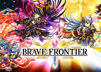 Brave Frontier: Fun guaranteed