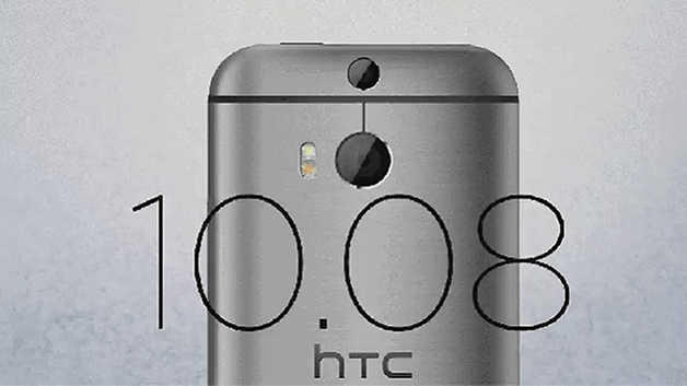 androidpit htc one m8 eye teaser